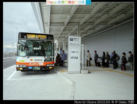 P1150425