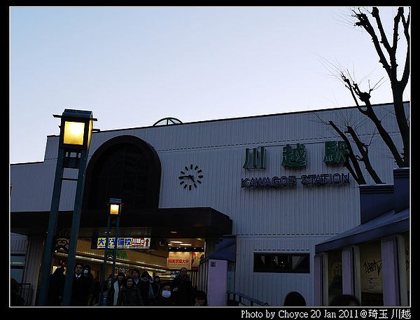 (日本埼玉縣) 東京人的週末一日遊首選 小江戶川越