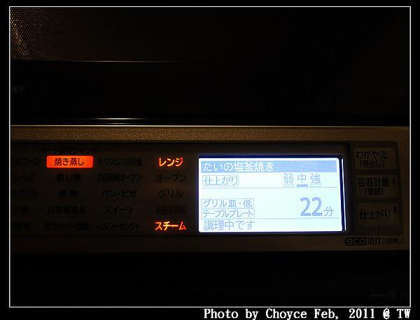P1280930.jpg