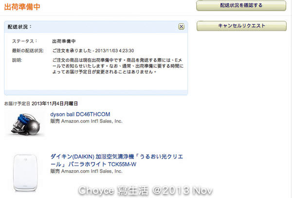 螢幕快照 2013-11-03 下午2.25.58