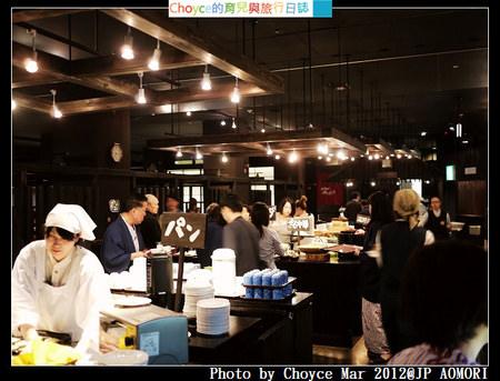 (日本) 青森八戶 古牧溫泉 青森屋(星野リゾート) のれそれ食堂 めくもり亭 青森家鄉料理任食吃免驚