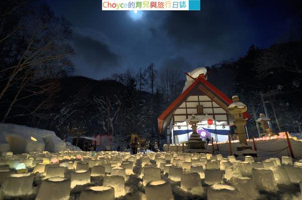 定山渓温泉雪灯路2012