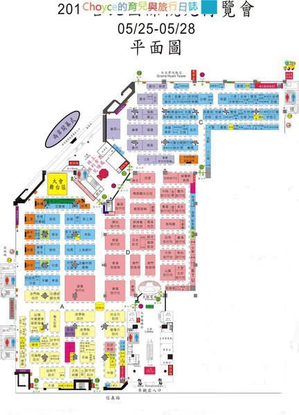 TTE台北國際觀光博覽會場地圖0504