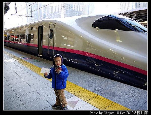 (日本) 20101219 東北新幹線 東京->新青森 はやて Green艙