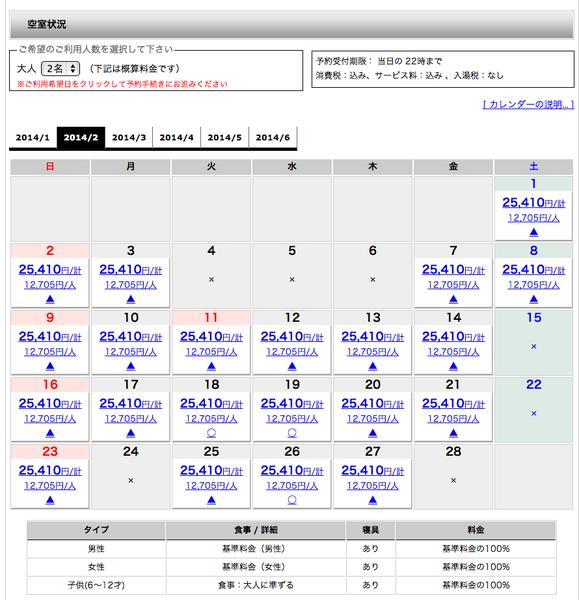 螢幕快照 2014-01-01 下午10.06.33