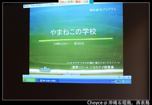 DSC_2992.jpg