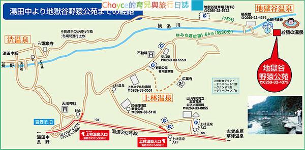 map_kanbayashi
