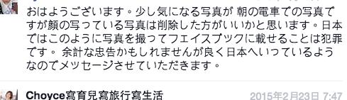 螢幕快照 2015-04-01 下午1.10.19