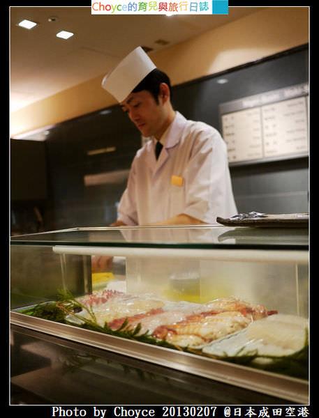 (日本千葉縣) 成田空港美食大推薦 壽司田可以享受築地來的新鮮海味唷!