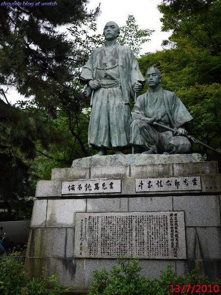 京都 寧寧之道、二年坂