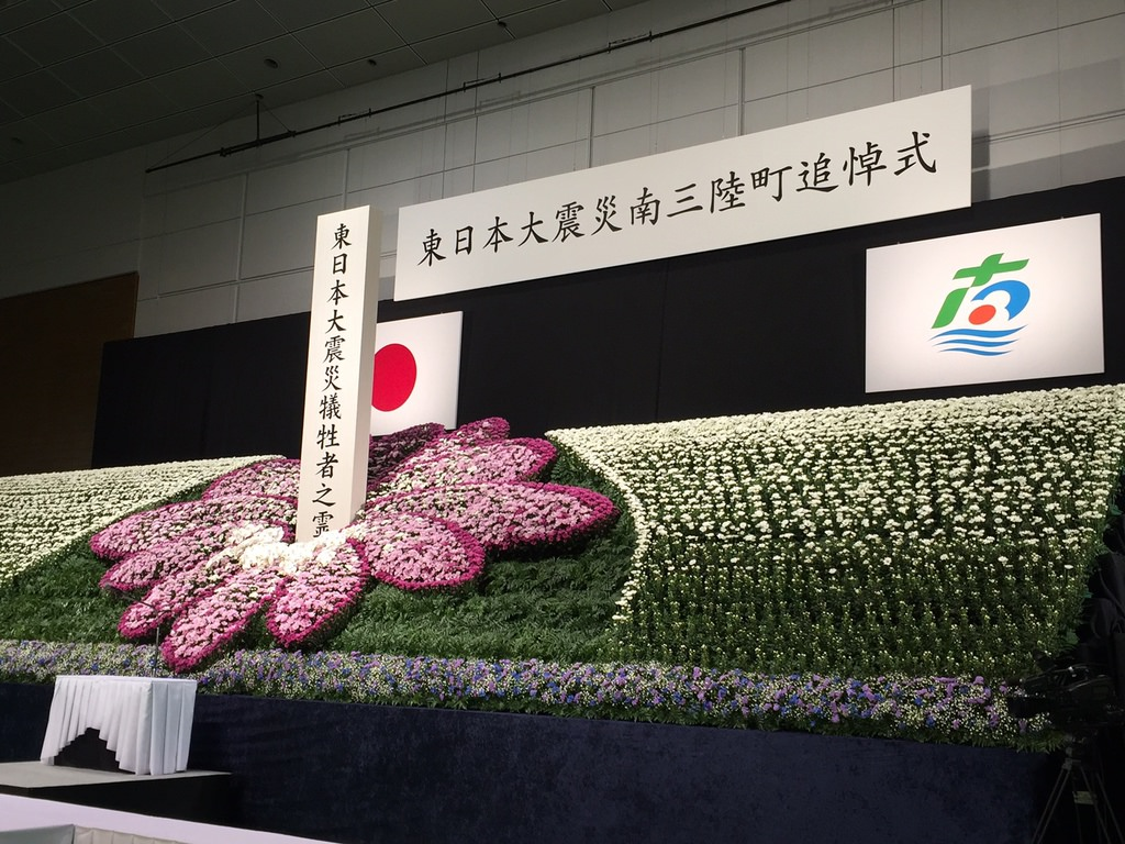 H26追悼式