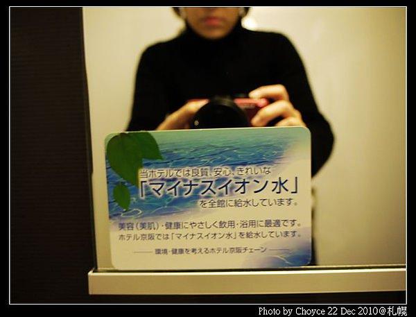 P1180324.jpg