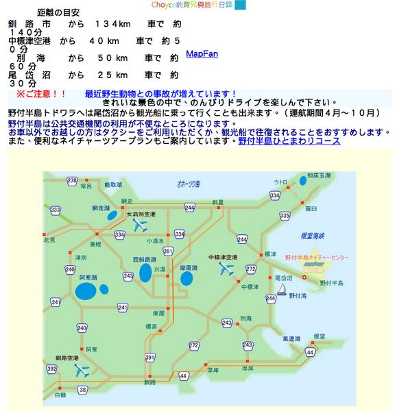 螢幕快照 2013-07-21 下午12.42.48
