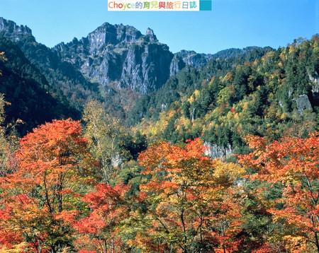 Mt.Syakujyou-Autumn