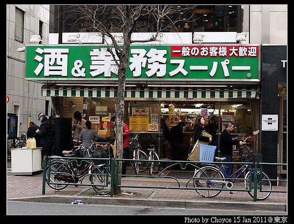 (日本) 東京省錢過生活秘招-大久保業務超市與新宿八百屋