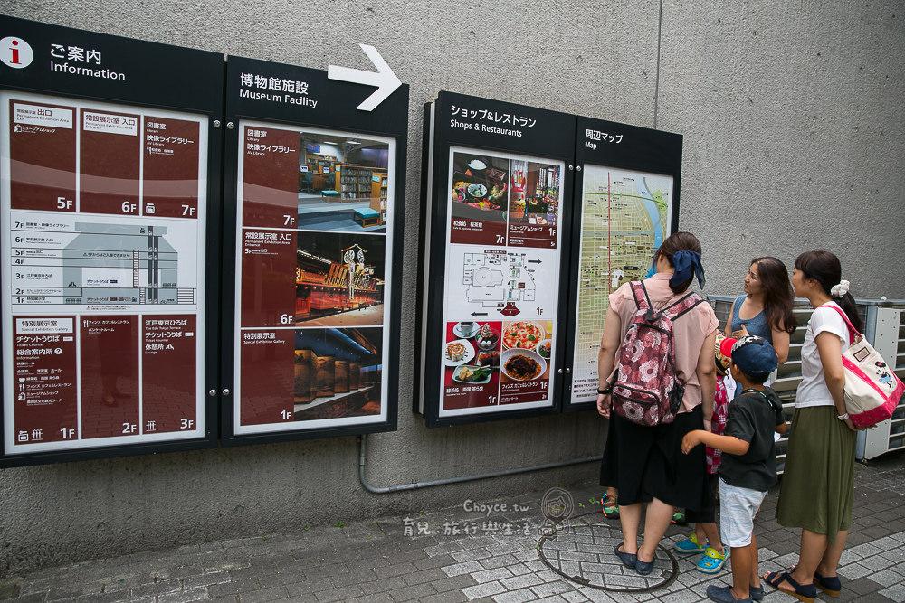 穿越時空到江戶時代旅行@江戶東京博物館 EDO-TOKYO MUSEUM