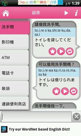 2012-06-06_01-39-31