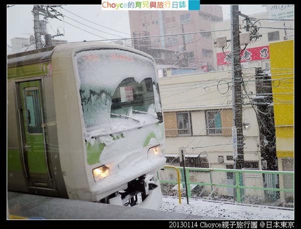 (日本東京) 15年來最大最猛的初雪,Choyce現場實況轉播
