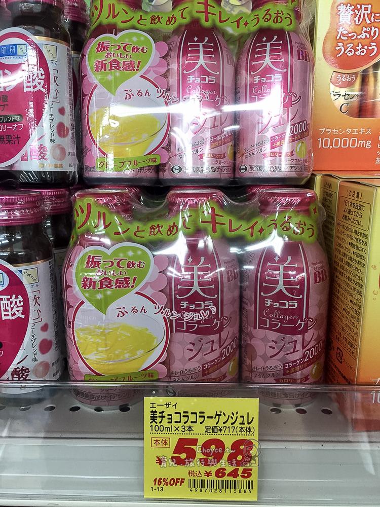 shibuya daikoku_bi chocola drink 2.jpg