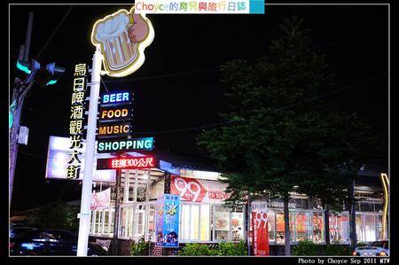 (台灣好好味) 台中烏日 粘師傅創意美食料理 啤酒入菜好滋味!