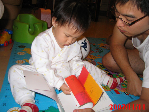 (Choyce育兒經) 閱讀的好處