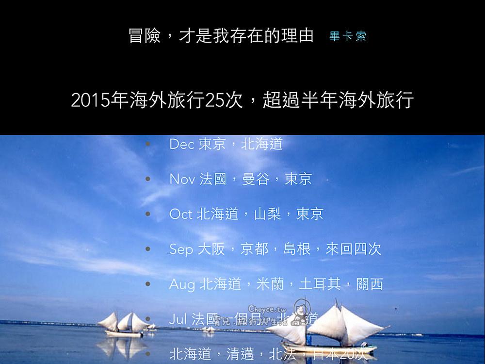 2015 旅行.001
