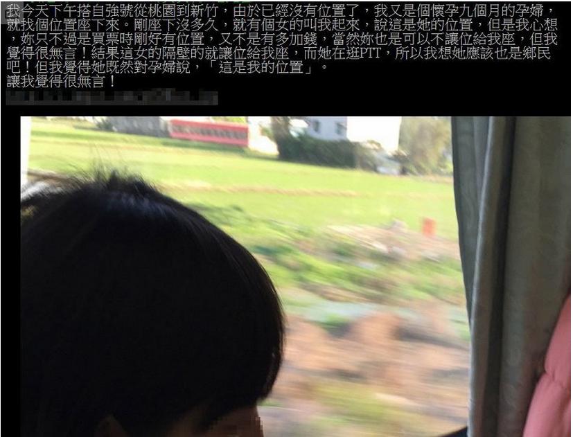 螢幕快照 2015-04-01 下午12.56.54