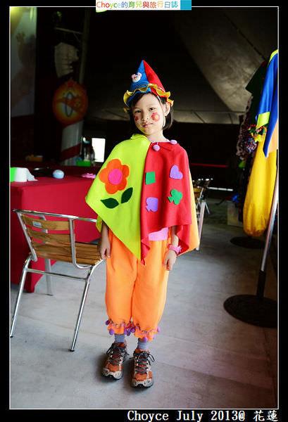 (花蓮好好玩) 馬戲營開學囉!小丑們準備好了嗎?@花蓮理想大地渡假村