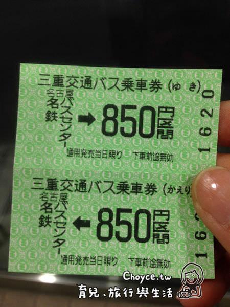 IMG_8614.jpg