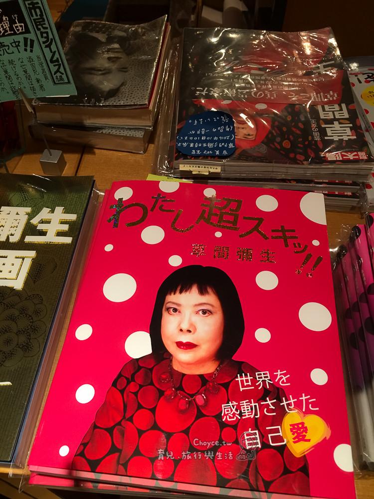 (日本長野縣) 松本市美術館 一次擁有草間彌生 水玉亂舞點點點