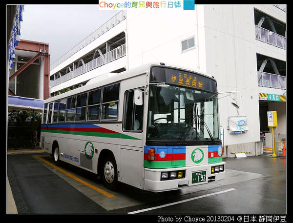 P1320724