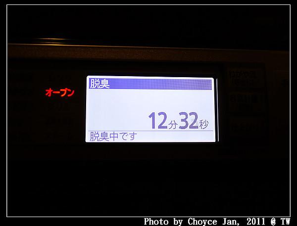 P1280220.jpg