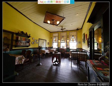 (台灣好好玩) 台南好行 窄門咖啡 20多年不變的老房子老味道(88安平線-孔廟站)