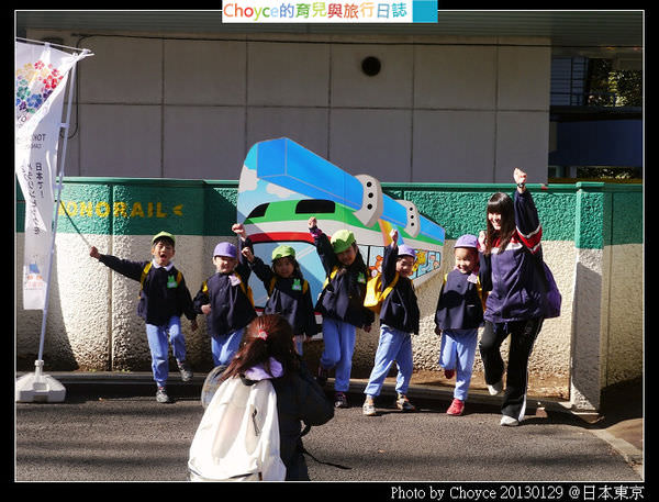 台東區 恩賜上野動物園 草泥馬不要跑 可愛動物園區與動物零距離