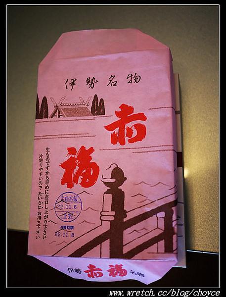 (好物)日本伊勢名物-赤福(あかふく)