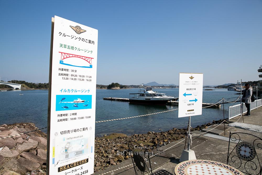 走!搭熊本部長船,一起賞海豚去@熊本天草松島港 觀賞海豚之旅(株)SEACRUISE クルージング