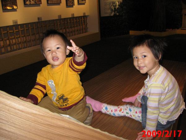 (台灣好好玩) 台中科博館
