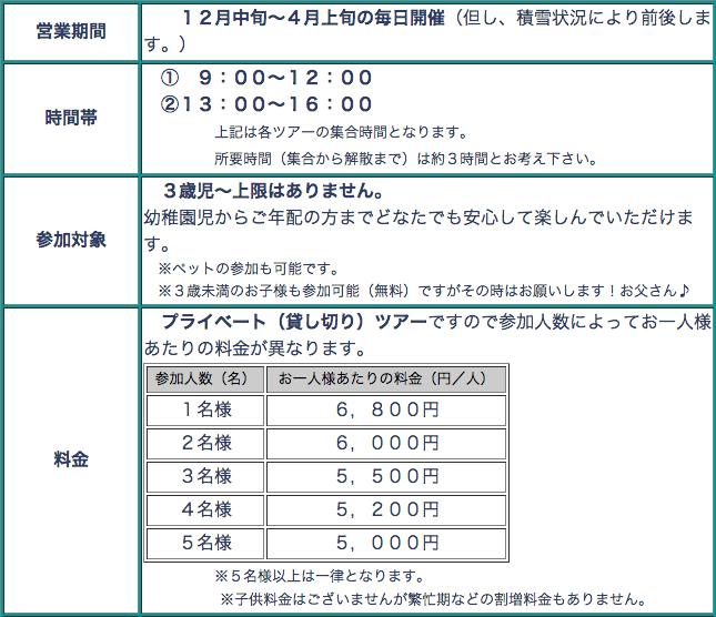 螢幕快照 2014-01-06 下午9.34.08