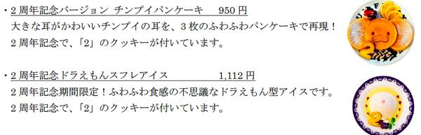 螢幕快照 2013-08-22 下午8.50.01