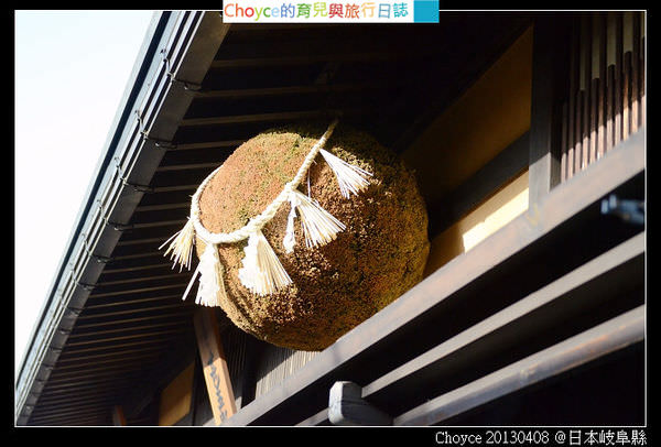 (日本岐阜縣)高山市小京都 飛驒高山老街巡禮  老建築與特色小物篇