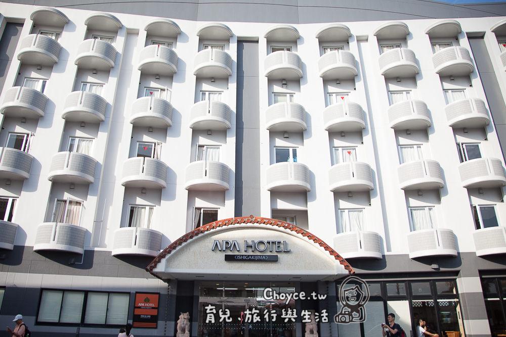 (日本沖繩縣) 石垣港旁住宿推薦 APA HOTEL開房間文 走路5分鐘可達公設市場