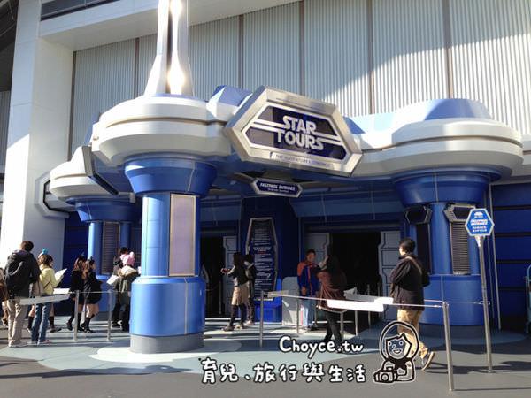 (日本千葉縣) 東京迪士尼度假區 迪士尼樂園30週年 超夯3D電影院 STAR TOURS 星際旅行:冒險續航 50中選一超幸運啦!
