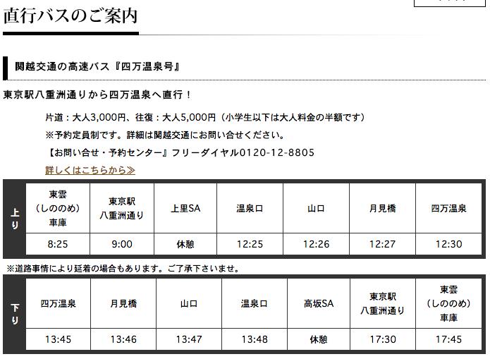 螢幕快照 2014-10-26 下午8.49.15