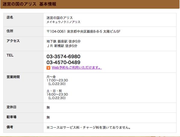 螢幕快照 2013-11-17 下午10.23.31