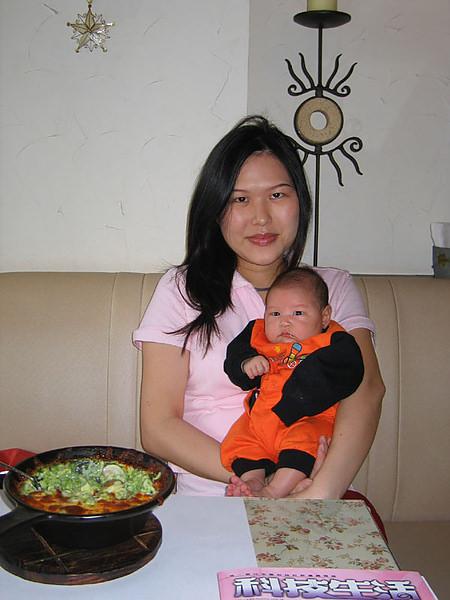 夏綠地與媽媽.jpg