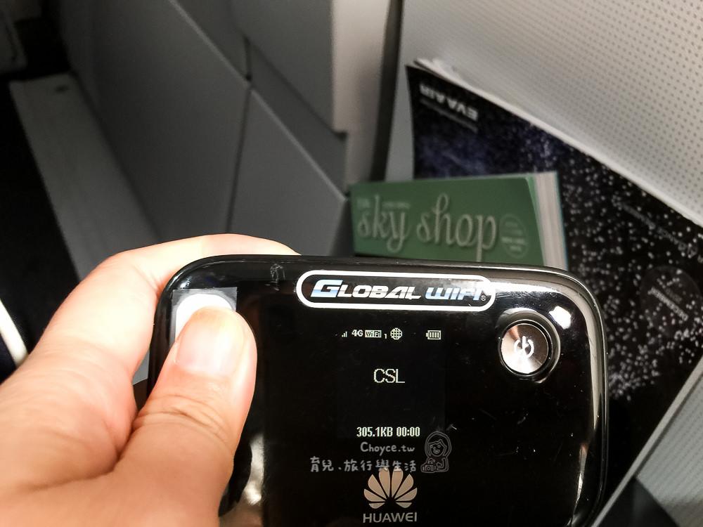 (香港觀光) Mnet演奏也不怕網路卡卡 香港漫遊租機 推薦Global wifi 『Bonjour』特價八折只到12月底租機,還送一次宅配費用