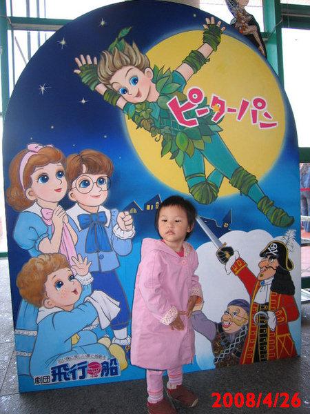 (小小孩看劇團表演) 日本飛行船劇團-小飛俠彼得潘