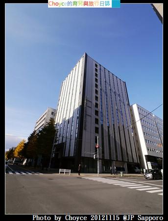 札幌住宿 三井花園飯店 米其林2星 車站旁四分鐘 開房間文