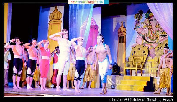 (馬來西亞) G.O.才是Club Med最重要的資產@ 珍拉汀灣Club Med Cherating Beach 精彩馬戲團,體操,印度寶萊鄔表演秀