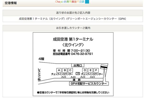 螢幕快照 2013-09-01 上午9.45.08